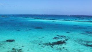 Les eaux cristallines de l'archipel du Rosaire