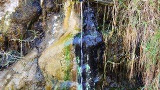 Les douches Yanacona
